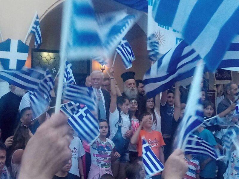 Δυναμική η παρουσία των Γρεβενιωτών στο συλλαλητήριο της Σιάτιστας
