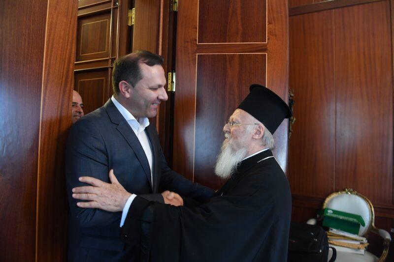 Ο Υπουργός Εσωτερικών των Σκοπίων στο Οικουμενικό Πατριαρχείο