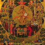 Αγίων Πάντων: Έρχονται ενώπιόν μας οι Άγιοι Πάντες ως δοχεία της Χάριτος