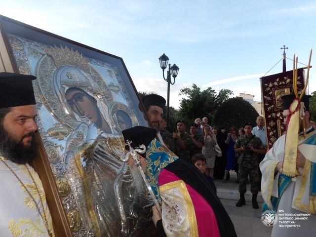 Κόρινθος: Κλήρος και λαός υποδέχθηκαν την Παναγία την Παραμυθία