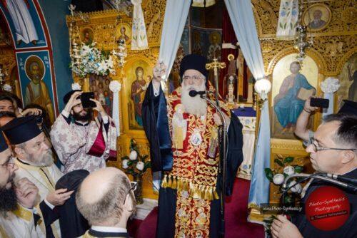 Λαμπρός ο εορτασμός των Αγίων Αποστόλων στη Μητρόπολη Δημητριάδος