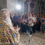 Πανελλήνιες - Βεροίας Παντελεήμων: Να ζητάτε τη βοήθειά Του, όχι μόνο απόψε αλλά καθημερινά