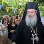 Φθιώτιδος Νικόλαος: Η Εκκλησία και η Πατρίδα μας δεν φοβήθηκαν ποτέ