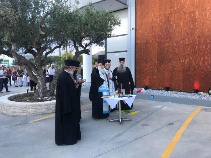 Εγκαίνια νεφρολογικής μονάδος «Άγιος Παντελεήμων» στην Ιεράπετρα από τον Μητροπολίτη Κύριλλο