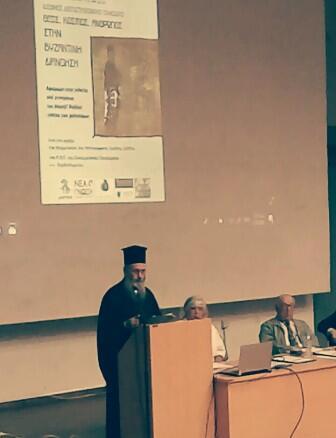 «Η Ελληνικὴ Φιλοσοφία και οι Πατέρες της Εκκλησίας» - Ομιλία Μητροπολίτου Ναυπάκτου Ιεροθέου, Διεπιστημονικὸ Συνέδριο, Φιλοσοφικής Σχολής Αθηνών