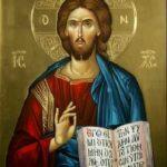 Άγιος Παϊσιος: Η αδικία και οι κρίσεις του Θεού