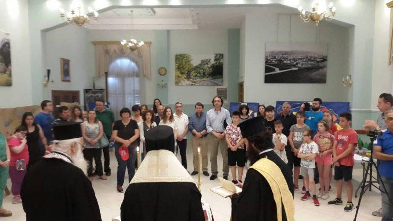 Γρεβενά: Εγκαίνια εικαστικής έκθεσης Ειδικού Δημοτικού Σχολείου και Ειδικού Νηπιαγωγείου