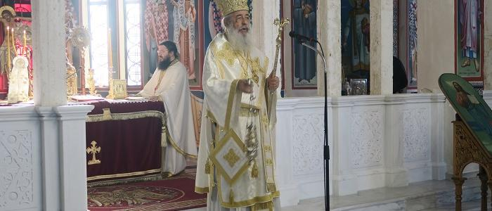 Αρχιερατική Θεία Λειτουργία στο Ναό του Πολιούχου Λαμίας