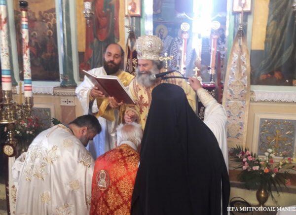 Μάνη: Αρχιερατική Θεία Λειτουργία στον Ι.Ν. Κοιμήσεως της Θεοτόκου Κονακίων