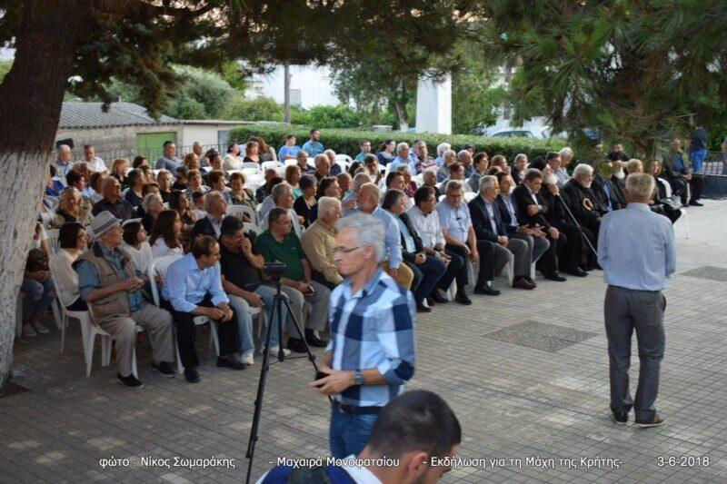 Εκδήλωση για τα 77 χρόνια από τη Μάχη της Κρήτης στη Μαχαιρά Μονοφατσίου