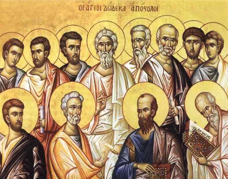 Οι δώδεκα απόστολοι