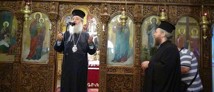 100 Προσκυνητές από την Ενορία του Αγίου Ελευθερίου Αχαρνών σε προσκυνήματα της Μητρόπολης Φθιώτιδος