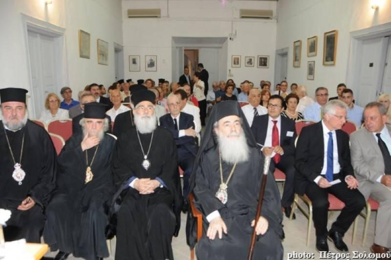 Ο Πατριάρχης Ιεροσολύμων στο Διεθνές Συμπόσιο «ΣΧΕΣΕΙΣ ΚΥΠΡΟΥ- ΑΓΙΩΝ ΤΟΠΩΝ»