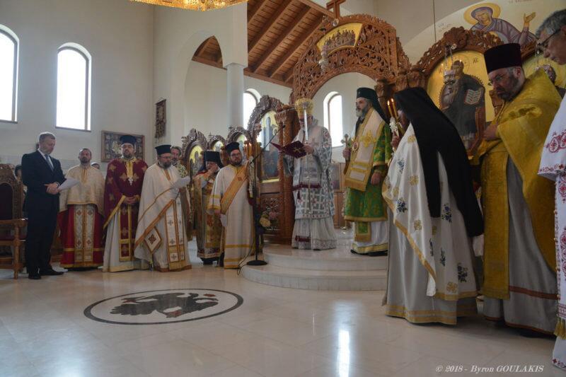 Την εθνική εορτή του τίμησε το Μεγάλο Δουκάτο του Λουξεμβούργου