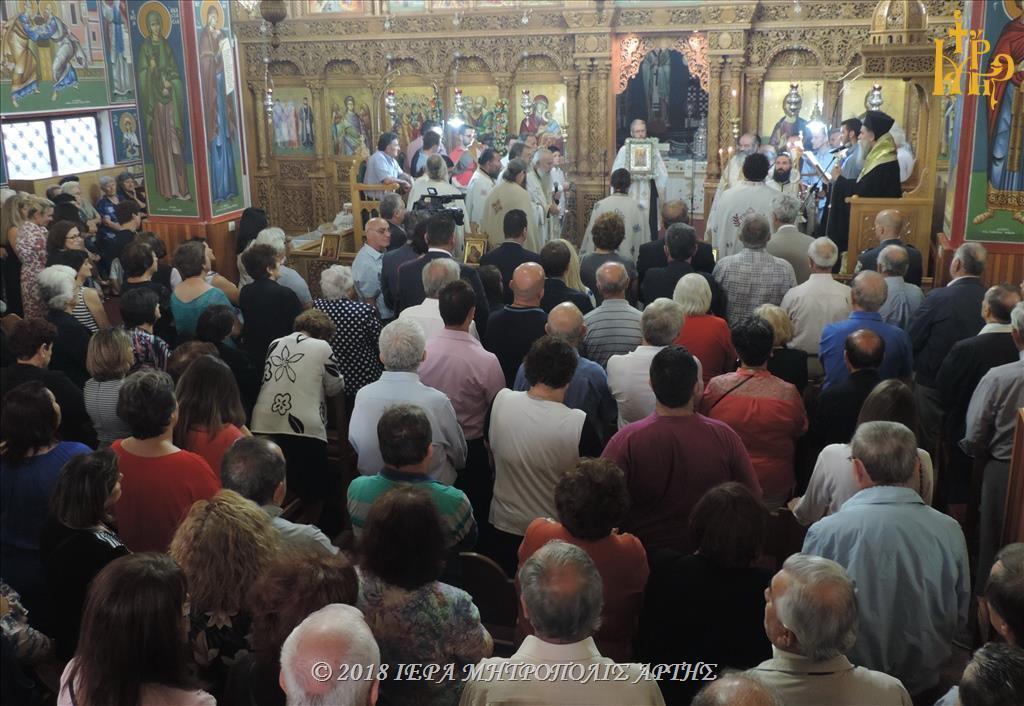 Λαμπρή Εορτή των Αγίων Αποστόλων Πέτρου και Παύλου στο Κομμένο Άρτης