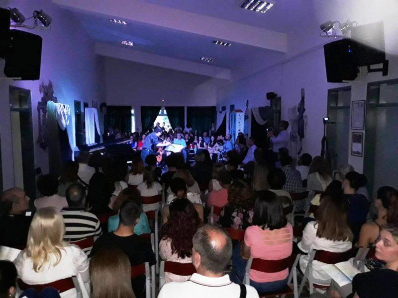 Ο Θεσσαλιώτιδος Τιμόθεος σε Μουσική Εκδήλωση των Καθηγητών του Μουσικού Γυμνασίου και Λυκείου Καρδίτσης