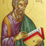 Κυριακή Β΄ Ματθαίου: Αυτό που θέλει από εμάς ο Κύριος είναι να είμαστε άγιοι