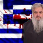 αρχιμανδρίτης Μισσός ελληνική σημαία