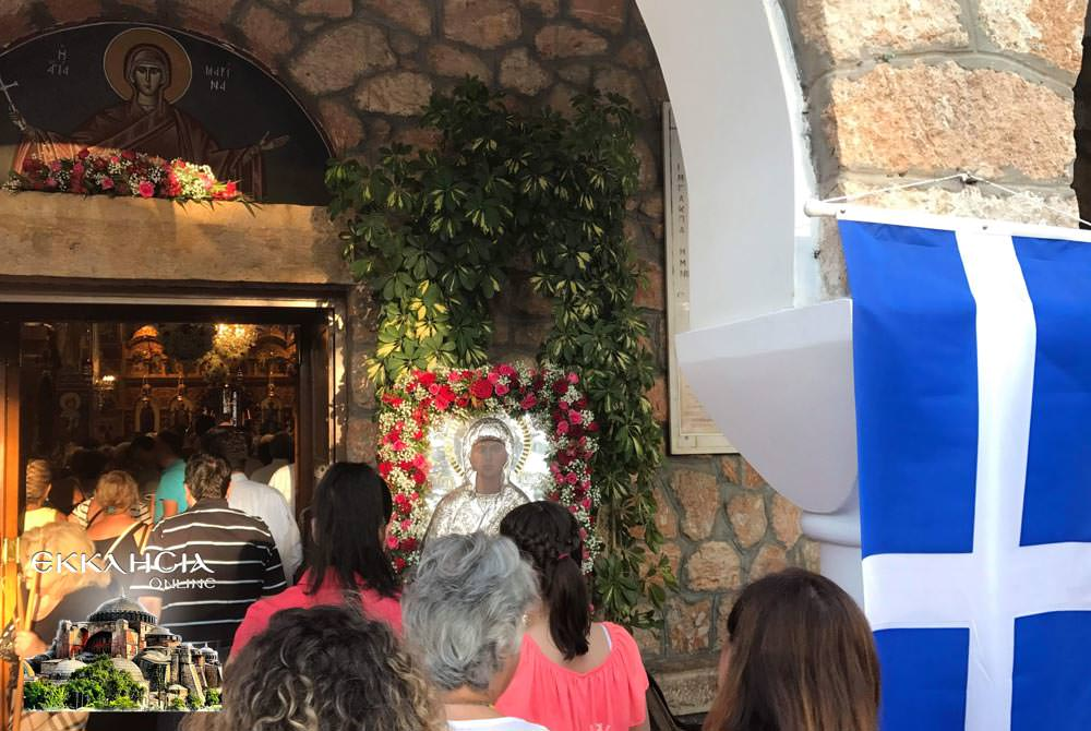 εορτή αγίας μαρίνας εικόνα πιστοί εκάλη