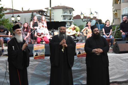 Δυναμική συμμετοχή των νέων στη μεγάλη Γιορτή Νεολαίας της Ιεράς Μητροπόλεως Κίτρους