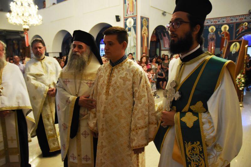Πανήγυρη Αγίου Παϊσίου στην Ιερά Μητρόπολη Κίτρους