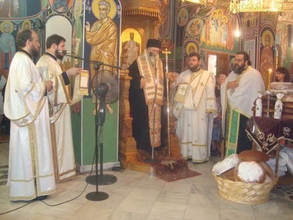 Αγιος Παντελεήμονας: Λαμπρή Εορτή στη Μητρόπολη Κορίνθου