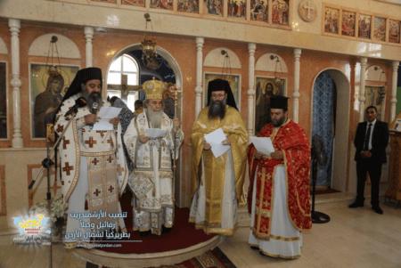 Η Εγκατάστασις του Πατριαρχικού Επιτρόπου Βορείου Ιορδανίας