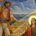 Αγία Μαρκέλλα: Ο βράχος σχίστηκε και δέχτηκε το σώμα της ενάρετης Μαρκέλλας