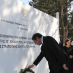 Πραξικόπημα - Κύπρος: Μνημόσυνο των πεσόντων στην εκκλησία Αγίων Κωνσταντίνου και Ελένης
