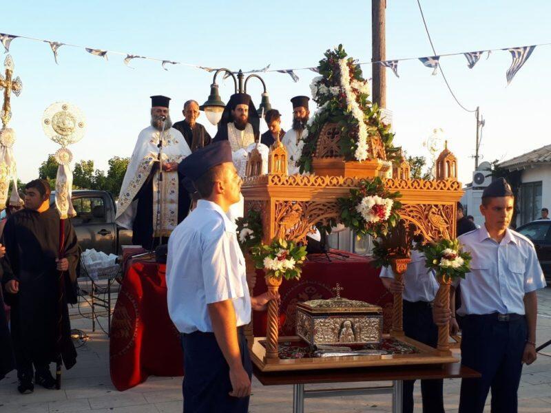 Εορτασμός του Αγίου Βλασίου του Ακαρνάνος προεξάρχοντος του Αιτωλίας Κοσμά