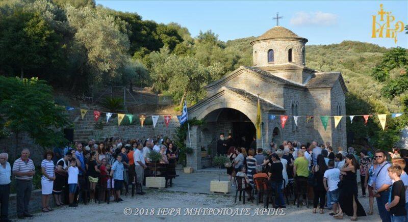 Άγιος Παΐσιος: Πλήθος κόσμου στην Ιερά Μονή Θεοτοκιού Άρτης