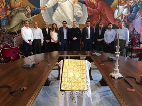 Δημιουργία Φωτοβολταϊκού Πάρκου από Αρχιεπισκοπή Κύπρου σε Συνεργασία με Α.Η.Κ