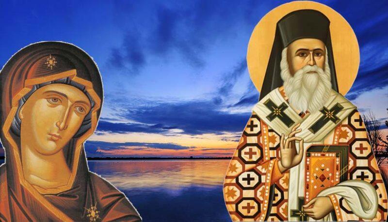 Η Προσευχή του Αγίου Νεκταρίου προς την Παναγία