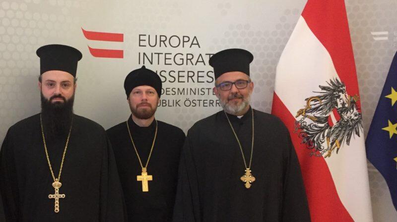 Βιέννη: Συνάντηση της CROCEU με την Αυστριακή Προεδρία του Ευρωπαϊκού Συμβουλίου