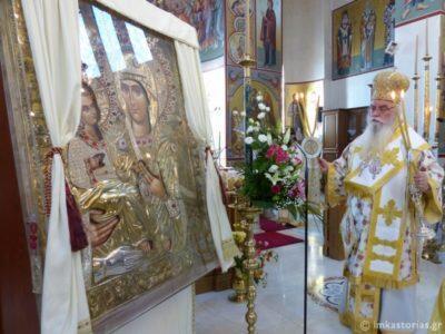 Καστοριά: Η Σύναξη της Παναγίας Τριχερούσας εορτάστηκε στον Ιερό Ναό Αγίου Νικάνορος