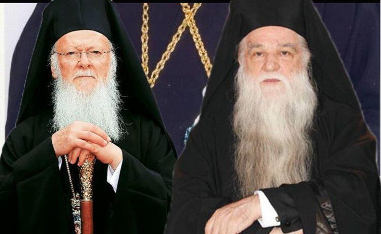 Αμβρόσιος: Ο ρόλος του Βαρθολομαίου είναι βλαπτικός πλέον δια την Ορθοδοξία