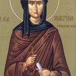 19 Ιουλίου: Εορτή της Αγίας Μακρίνας
