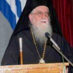 Κονίτσης Ανδρέας προς τους Ελληνες στρατιωτικούς: «Ο Κύριος να σας ευλογεί»