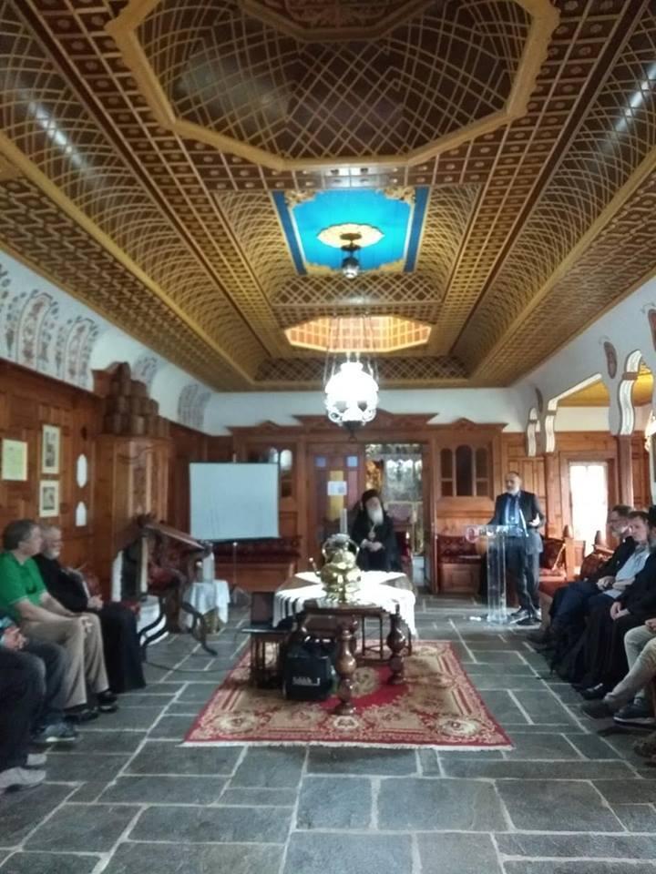 Διεθνές επιστημονικό συνέδριο στην Ιερά Μονή Θεοτόκου Καλλίπετρας