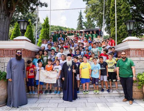Ολοκληρώθηκε η πρώτη περίοδος φιλοξενίας παιδιών στις εγκαταστάσεις της Μονής Παναγίας Δοβρά