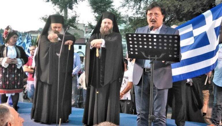 Μετεώρων Θεόκλητος και Σταγών Χρυσόστομος σε συλλαλητήριο για την Μακεδονία