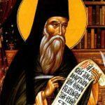 14 Ιουλίου: Όσιος Νικόδημος ο Αγιορείτης ο σοφός διδάσκαλος της εκκλησίας