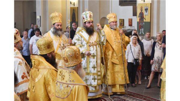 Τσεχία: Εόρτιες εκδηλώσεις επί τη ευκαιρία της συμπληρώσεως 1155 ετών από την άφιξη και έναρξη του ιεραποστολικού έργου των Θεσσαλονικέων Αγίων Κυρίλλου και Μεθοδίου