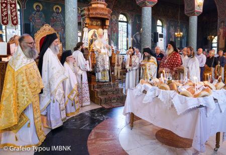 Η Εορτή των Αγίων Αναργύρων στην Ιερά Μητρόπολη Βεροίας