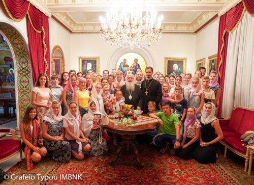 Επίσκεψη 60 νέων της Ιεράς Μητροπόλεως Βίνιτσας της Ουκρανίας στην Βέροια