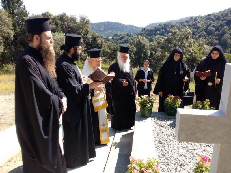 Ετήσιο Μνημόσυνο της Γερόντισσας Χριστοδούλης από τον Αιτωλίας Κοσμά