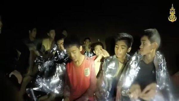 Ταιλανδη