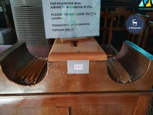 Απίστευτο - Αναγράφουν τιμή στα κεριά σε Εκκλησία της Ρόδου