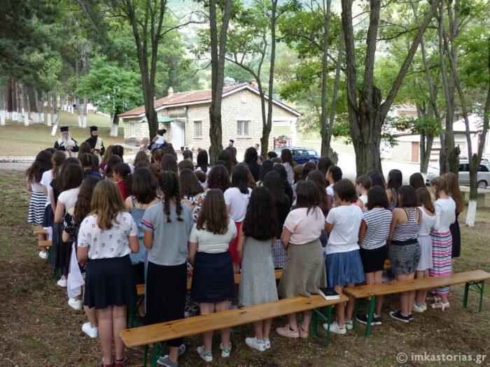 Ολοκληρώθηκε η Β΄ Περίοδος Κατασκηνώσεων της Μητρόπολης Καστοριάς