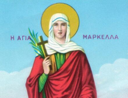 Αγία Μαρκέλλα